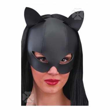 Catwoman masker leder look carnavalskleding Den Bosch