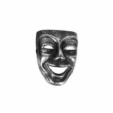 Narrenmasker zilver/zwart carnavalskleding den bosch