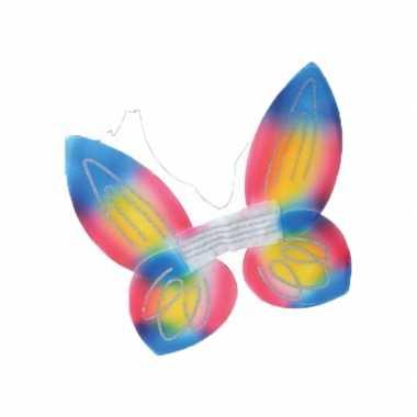 Regenboog vlinder kindervleugels carnavalskleding den bosch