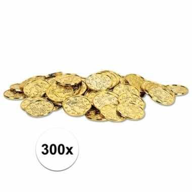 Schatkist munten goud stuks carnavalskleding den bosch
