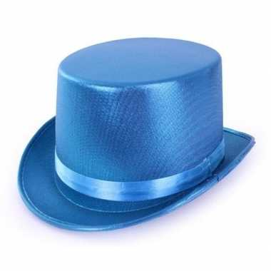 Turquoise blauwe hoge hoed volwassenen carnavalskleding den bosch