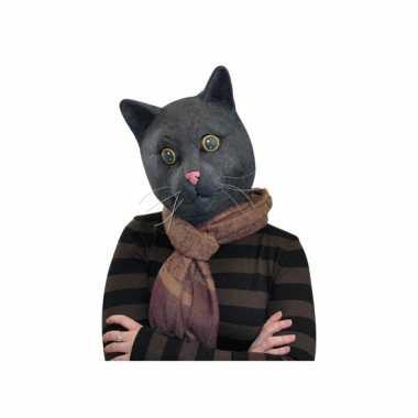 Zwarte katten maskers volwassenen carnavalskleding Den Bosch