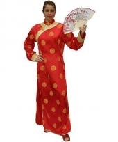 Aziatische carnavalskleding vrouwen