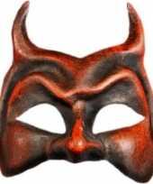 Carnavalskleding luxueus duivel masker