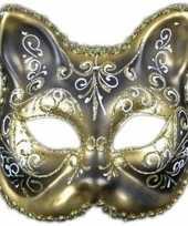 Carnavalskleding luxueus masker klassieke kat