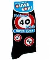 Carnavalskleding ouwe sok sokken jaar