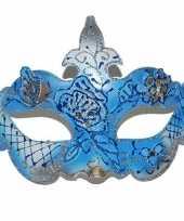 Carnavalskleding venetiaans masker blauw goud