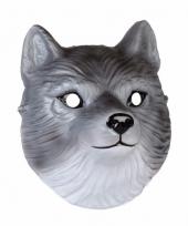 Carnavalskleding wolven masker gemaakt plastic d cm
