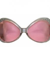 Carnavalskleding zilveren glitter zonnebril