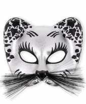 Carnavalskleding zilveren katten oog masker plastic