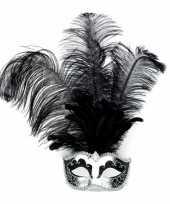 Carnavalskleding zilveren venetiaanse oogmaskers zwarte veren
