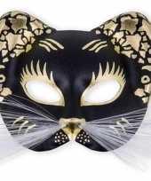 Carnavalskleding zwart katten oogmasker kunstof